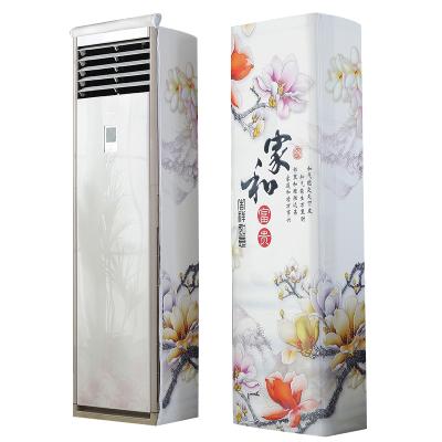幸福派 空调罩方形柜机防尘罩保护套格力美的奥克斯海尔开机不取大3p立式方柜机罩 6810家和富贵 170*50*30cm