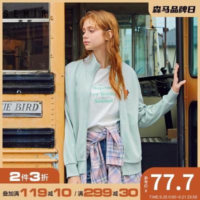 【2件3折價:77.7】森馬夾克女2020春季新款立領印花女裝外套黑色oversize時尚短款潮