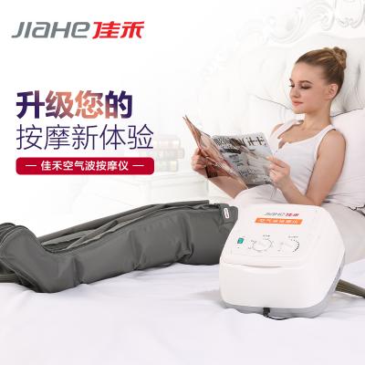 佳禾空氣波壓力按摩儀家用氣動靜脈曲張揉捏肩腰腿部全自動按摩器