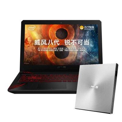 【套餐】华硕(ASUS)飞行堡垒FX80 15.6英寸笔记本+华硕8倍速 USB2.2 外置DVD刻录机