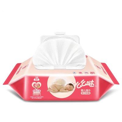 洁云 湿巾纸 么么哒婴儿手口湿巾(牡丹纯露)-80抽