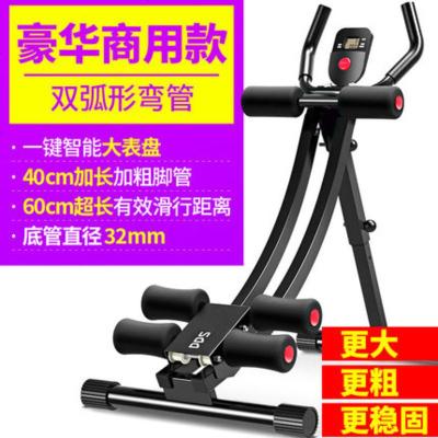 機 腹肌訓練器 收腹機健腹器家用爬山機過山車懶人健身器材 定制