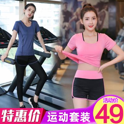 2020新款瑜伽服套裝女初學者春夏季運動跑步健身房速干網紅瑜伽服SAIMIAO