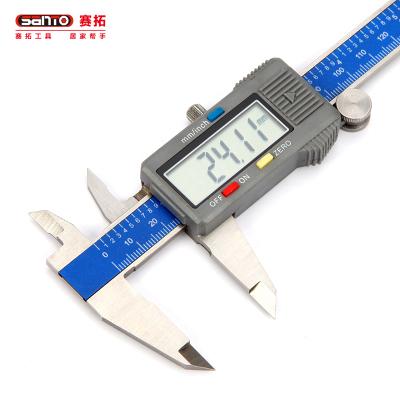 賽拓(SANTO)8014 電子數顯游標卡尺150MM 不銹鋼卡身 測量工具 卡尺 尺子