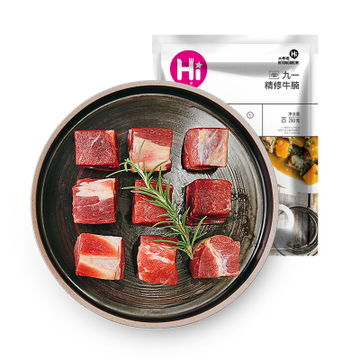 大希地 精修牛腩塊250g*6份 進口牛肉調理牛腩新鮮厚切紅燒牛腩食材土豆牛腩牛肉粒3斤裝