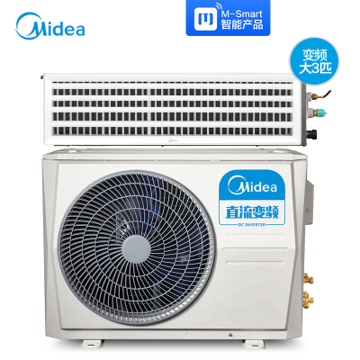 【热卖】美的(Midea)GRD72T2W/BP2N1-TR大3匹美的家用中央空调一拖一变频智能控制冷暖型风管机0元安装