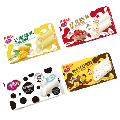 【第二件減50】燕塘冰淇淋雪糕冰激凌生鮮奶冷飲冰糕組合4盒裝24支