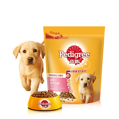 寶路 全價幼犬干糧 牛肉味 1.3kg 泰迪金毛拉布拉多 寵物狗糧