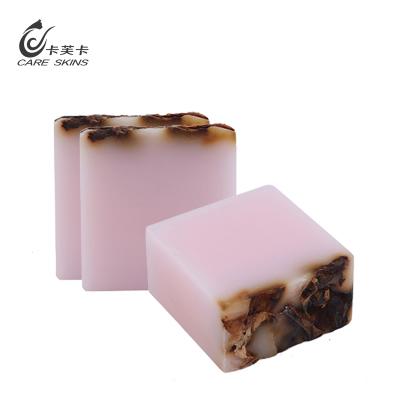 卡芙卡(CARESKINS)玫瑰手工皂300g三块装亮肤保湿补水深层清洁控油平衡提拉紧致修护男女士各种肤质通用洁面皂