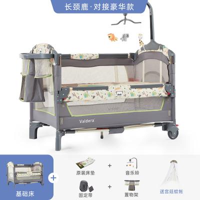 瓦德拉(valdera)嬰兒床拼接大床便攜可折疊多功能寶寶床嬰幼兒bb床搖床可調節高度小床帶床墊搖嬰兒籃床童床