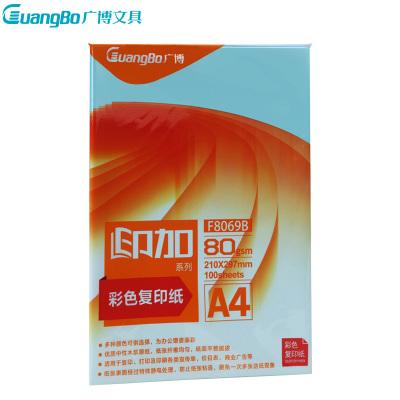 广博(GuangBo)F8069B A4/80g浅蓝色复印纸100张/包 电脑打印纸 手工折纸 手工纸 千纸鹤纸