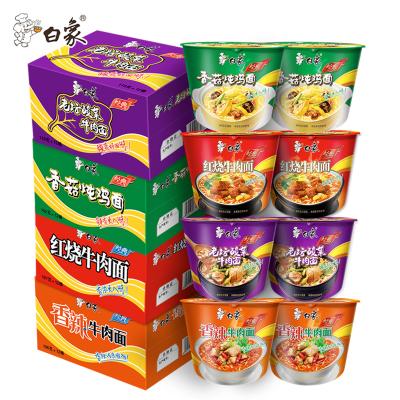 白象桶面方便面4種口味12桶泡面學生家庭方便速食整箱裝