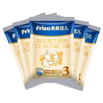美素佳兒幼兒配方奶粉(12-36月適用)3段 33g袋裝*5