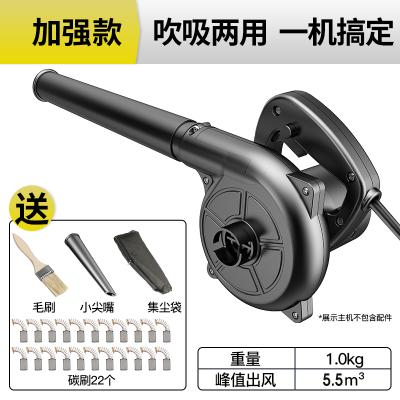 芝浦(ZHIPU)鼓風機小型吹灰機電腦吹風機除塵器大功率工業220v吸風機 【加強款】(吹吸兩用)+送配件大禮包