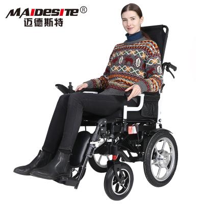 迈德斯特(MAIDESITE)806-20AH锂电全躺电动轮椅 老年人残疾人折叠轻便代步车 手动电动切换助行车