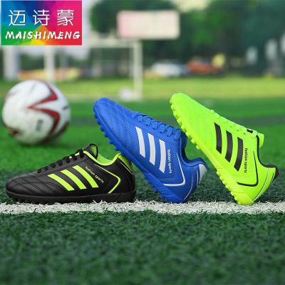 【精品特卖】儿童碎钉足球鞋男青少年长钉子球鞋小学生防滑鞋训练比赛球鞋 迈诗蒙