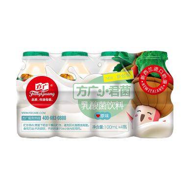 方廣 寶寶酸奶 小君菌乳酸菌飲料 原味 100ML/瓶*4 套裝 進口奶源 果汁
