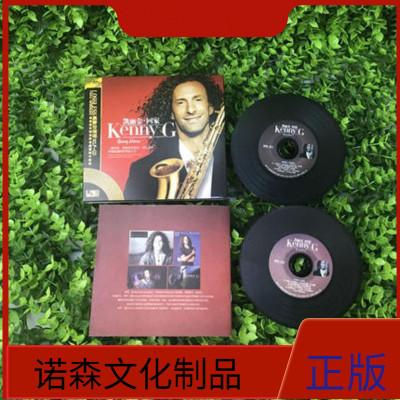 正版Kenny G凱麗金 薩克斯經典名曲車載輕音樂無損音質黑膠CD光盤