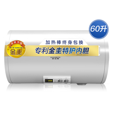 A.O.史密斯(A.O.Smith)60升3000W 电热水器 F160B 洗澡 家用速热 壁挂式储水式 短款易安 装