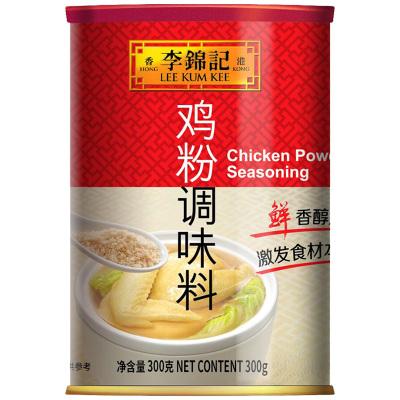 李錦記 雞粉調味料紅罐 300g 雞精 雞粉調味料 易溶解鮮香醇厚