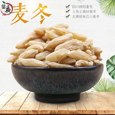 麥冬250g克泡水綿陽煲湯麥冬茶500g特級配甘胖大海麥東