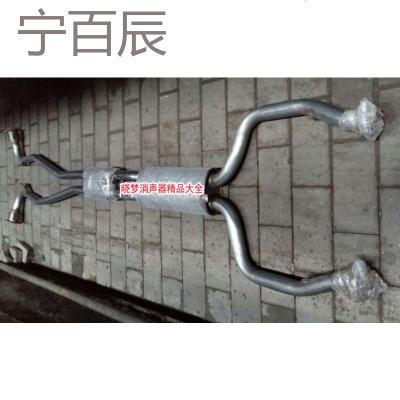 寧百辰適用于別克林蔭大道排氣管中節消聲器消音器中段原裝位靜音