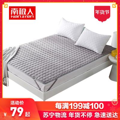 南极人NanJiren 床垫 软垫四季透气?;さ?可折叠学生榻榻米床褥子垫子垫被