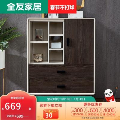 【新】全友家居现代极简储物柜木面边柜多区储物墙柜餐边柜收纳柜 125309储物柜