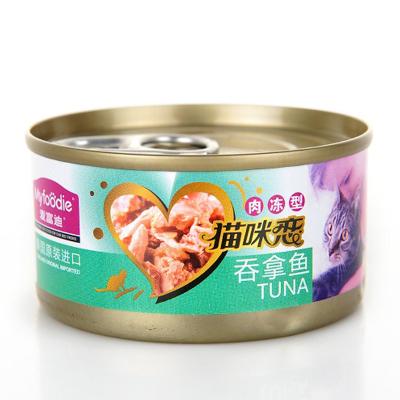 麦富迪罐头麦富迪猫咪主食罐猫咪恋肉冻型80g-吞拿鱼+小银鱼 幼猫零食营养增肥湿粮