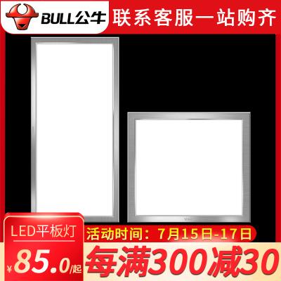 bull公牛led照明集成吊頂燈廚房衛生間超薄嵌入式平板燈天花板照明模塊廚衛燈300*300mm正方形18W