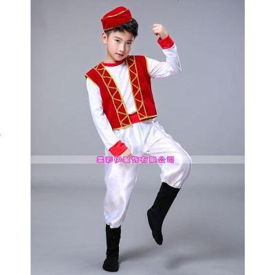 儿童表演服女童新疆舞服装 舞起幸福鼓演出服 少儿维族印度舞蹈服