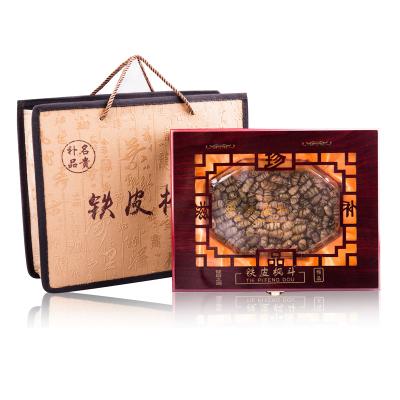 熙寶堂 鐵皮石斛楓斗 浙江樂清石斛 100g 禮盒裝
