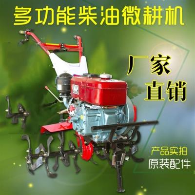 旋耕機7.5馬力汽油柴油微耕機小型拖拉機開溝松土打田翻土耕田機 底盤無動力和配件