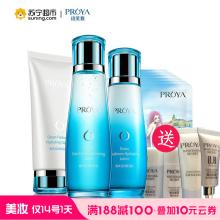 珀莱雅(PROYA)海洋活润保湿补水护肤礼盒(洁面乳+保湿乳+保湿水l+面膜*6)深层清洁 女性 各种肤质