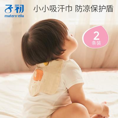 子初吸汗巾兒童純棉嬰兒寶寶汗巾幼兒園全棉紗布墊背隔汗巾2條裝