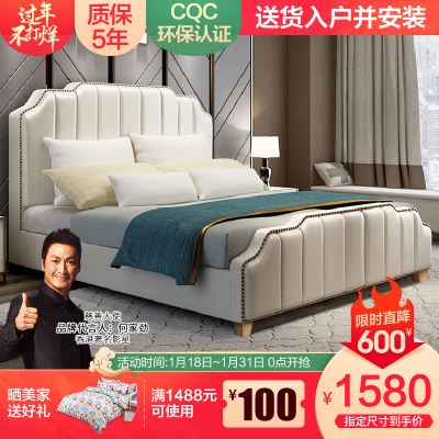 都市名门 后现代2米真皮床北欧双人床1.8米软床榻榻米皮床简约卧室欧式家具轻奢单人床轻奢港式ins风主卧床网红款婚床大床