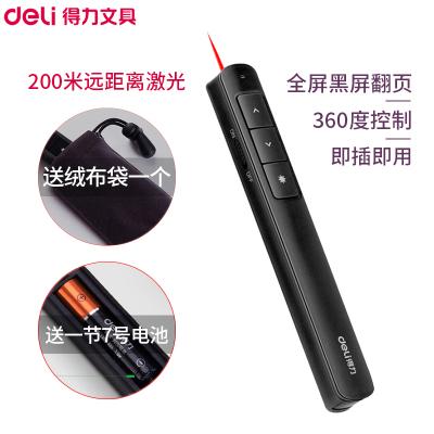 得力(deli)2808翻頁筆 激光筆 紅光PPT教程筆 測試筆 帶顯示屏教學筆 投影儀筆 遙控筆 授課筆 換頁筆
