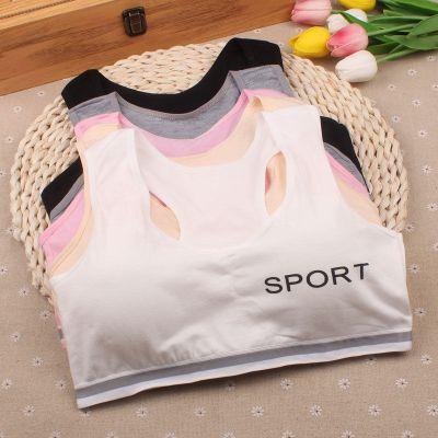 女童內衣小背心育期9-12歲大童文胸罩夏季小學生兒童女孩