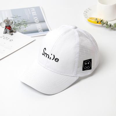 熱賣兒童帽子男童夏季棒球帽女童太陽帽寶寶防曬遮陽帽夏天時尚帽潮韓