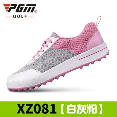 高爾夫球鞋 女士透氣網布鞋子 高爾夫運動女鞋