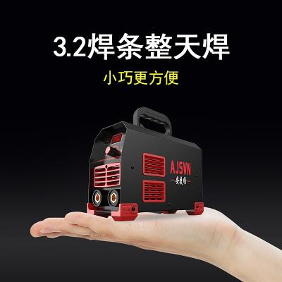 安捷順(ANJIESHUN)電焊機迷你220v380v兩用全自動直流家用微小型全銅逆變焊機 升級旗艦版(出廠配置)