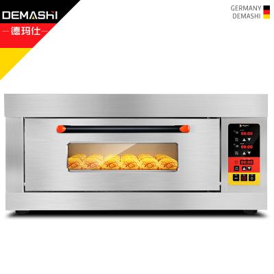 德瑪仕(DEMASHI) 【微電腦款】 商用烤箱機 烘焙烤箱帶定時 專業商用電烤箱 披薩烤箱 一層一盤DKL-101D