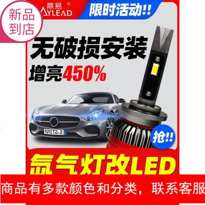 美國汽車led大燈泡d1s d2s d3s d4s d2h改裝原車氙氣燈超亮