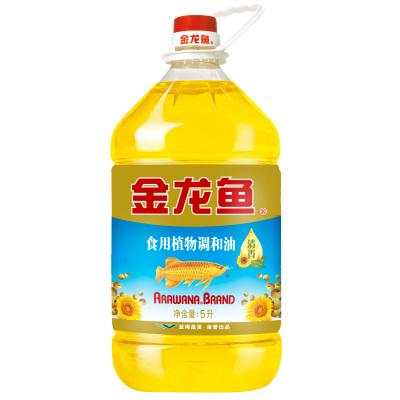 金龙鱼 食用植物调和油(清香)5L / 葵花籽食用调和油 5L 食用油 添加葵花籽油大豆油