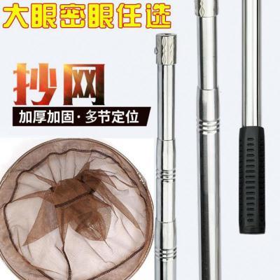 抄網折疊伸縮定位抄網桿加厚魅扣釣魚抄網網兜網頭漁具用品