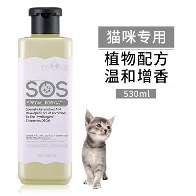 逸诺(enoug)SOS猫咪沐浴露英短猫 去污留香沐浴露 温和增香 宠物香波 530ml