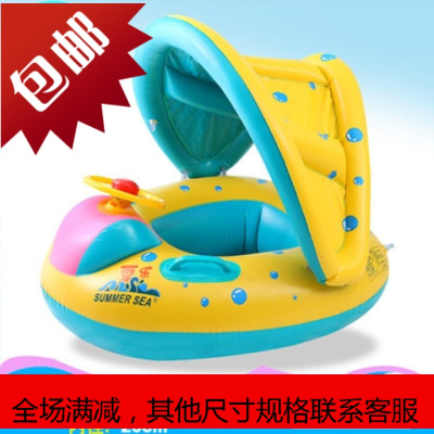 宝宝游泳圈婴儿童遮阳防晒带蓬1-3岁坐圈0一婴幼儿男孩女孩防侧翻