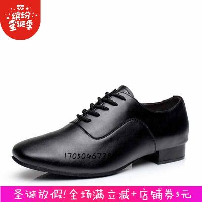 男式拉丁舞鞋广场舞蹈鞋交谊舞国标舞鞋两点底男士摩登鞋