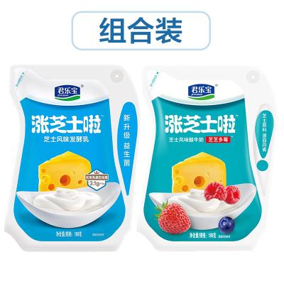 君樂寶漲芝士啦低溫酸奶酸牛奶芝士風味180g*8袋加芝芝多莓口味180g*4袋