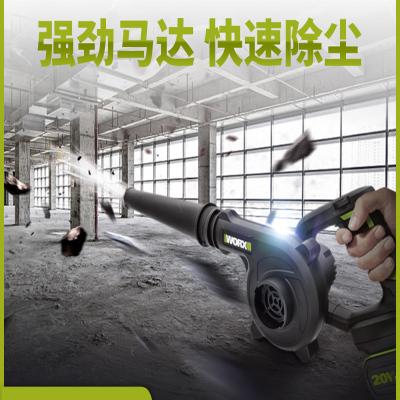 充電式小型除塵神器家用吹灰機20V威克士(WORX)鋰電鼓風機